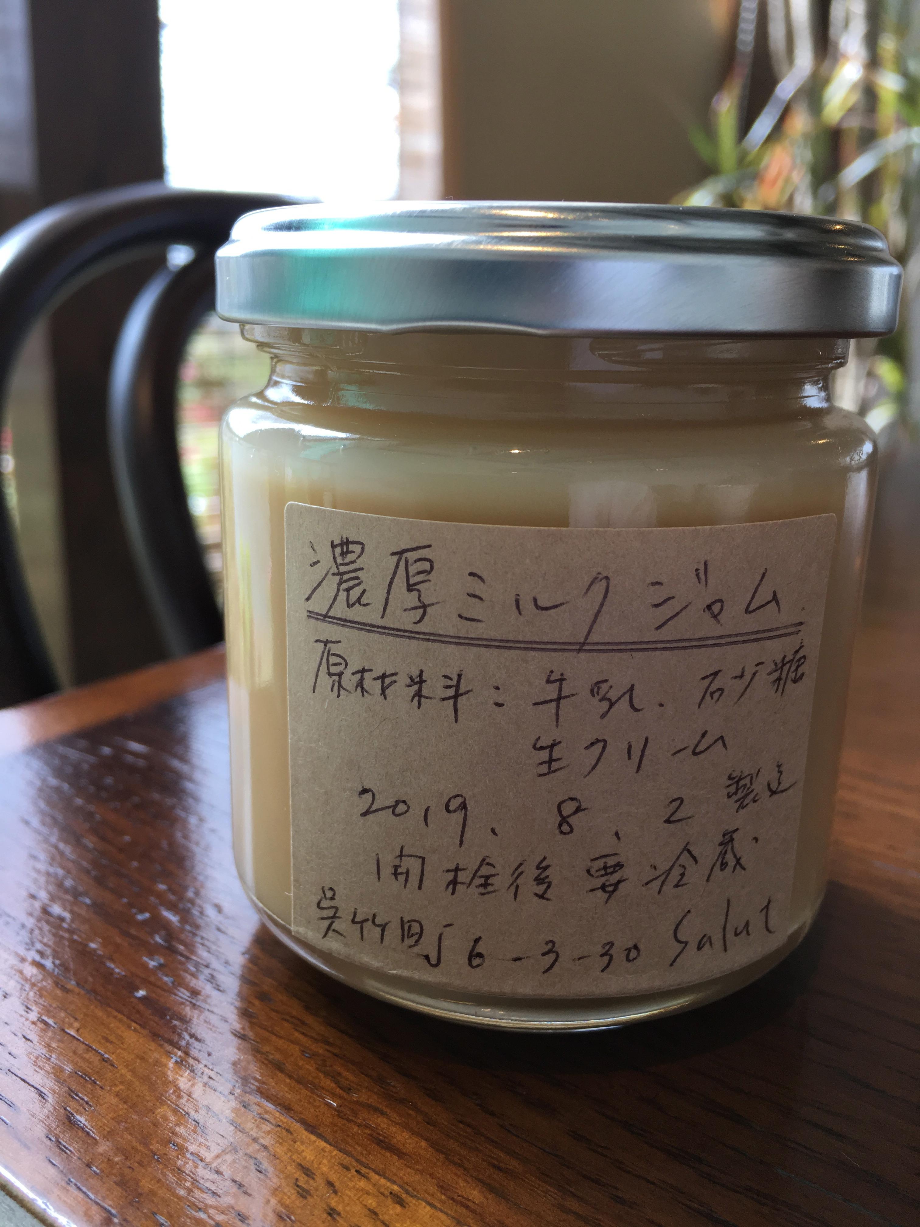 """暑い日の""""あま〜い""""誘惑"""