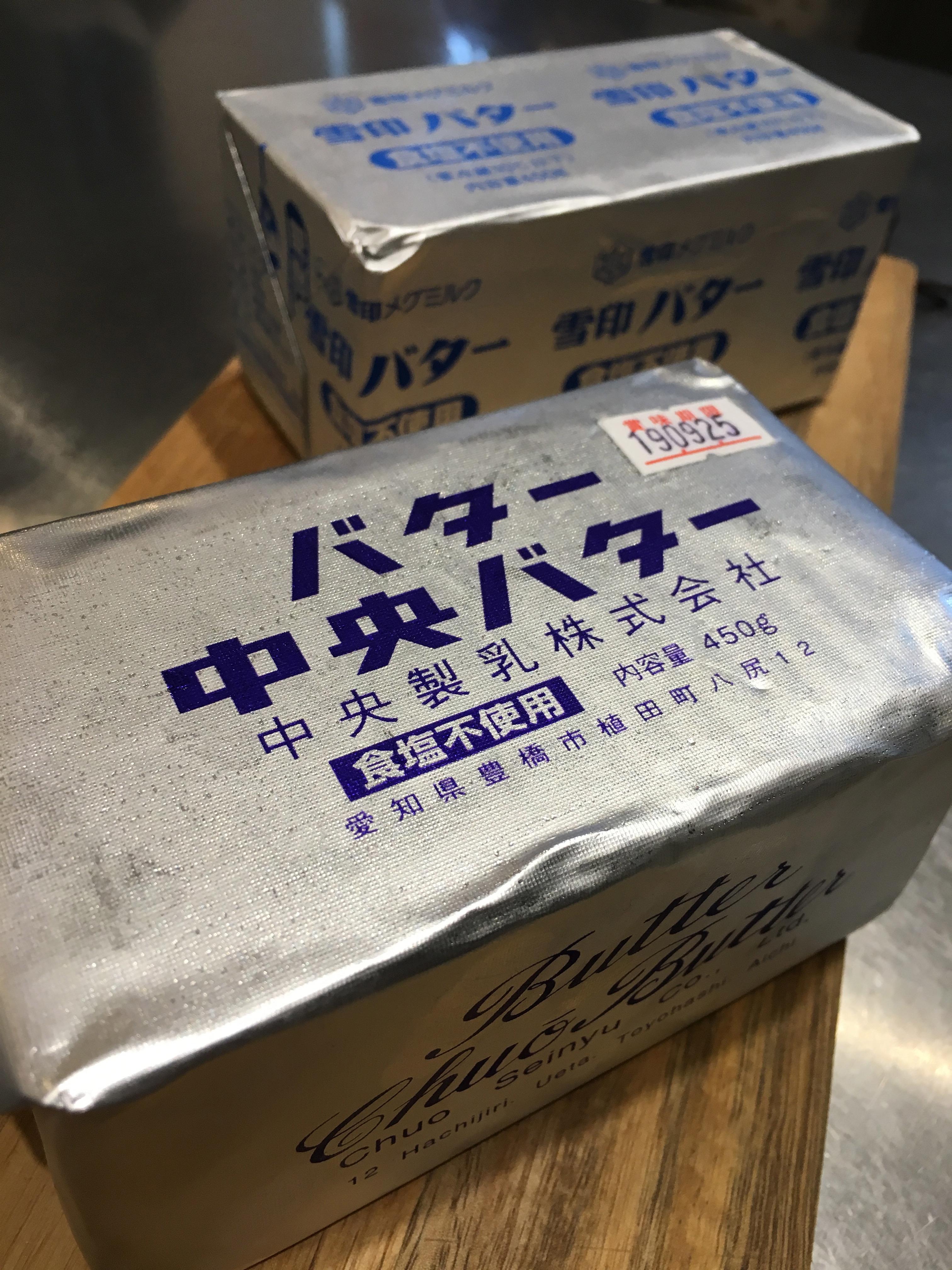 バターは無塩です!