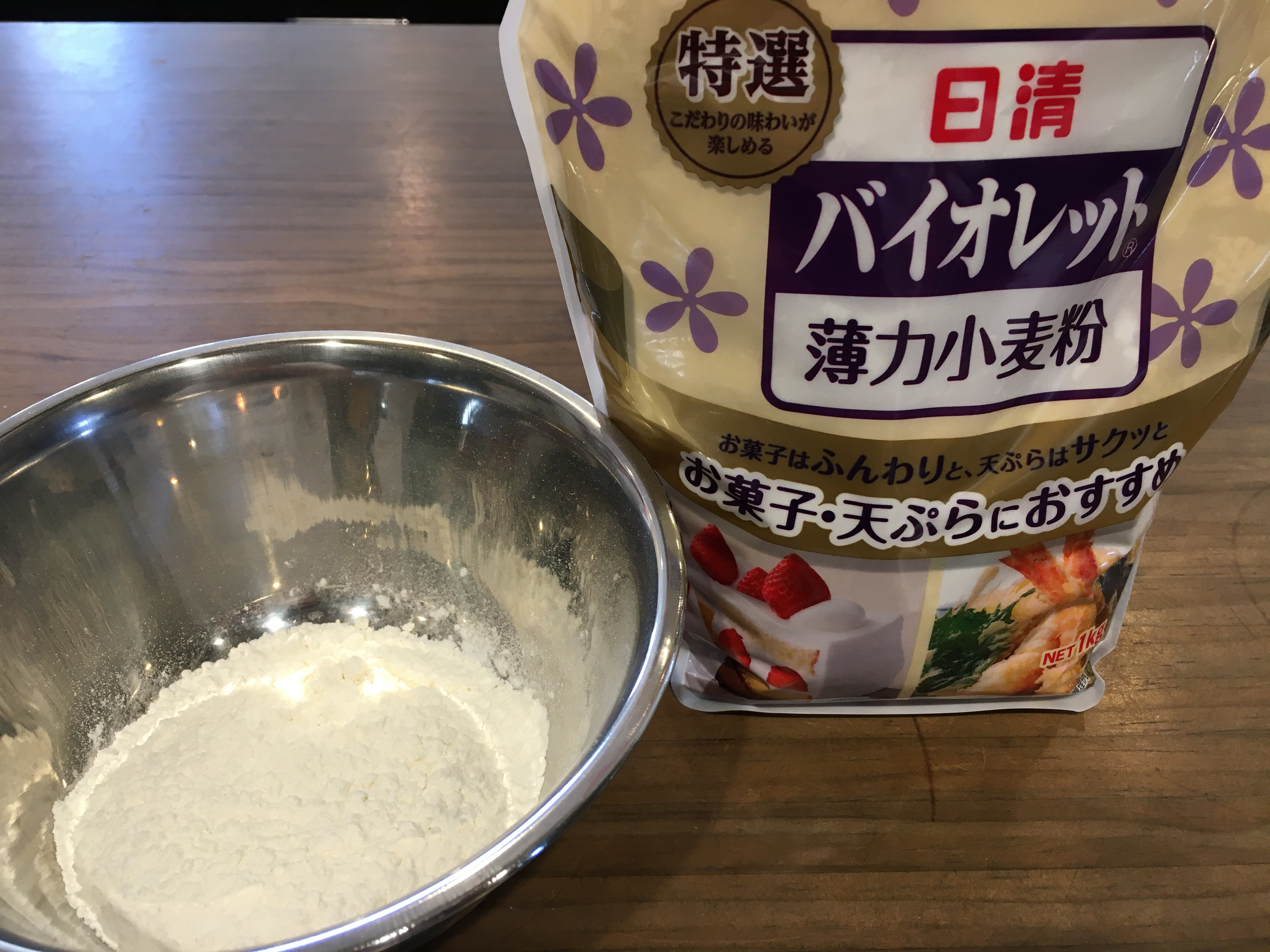 小麦粉はいろいろ種類があるんです。